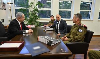Israel: Armee mobilisiert hunderte Reservisten