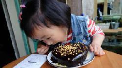 UgaUga verhilft Chinesen zum Kuchen