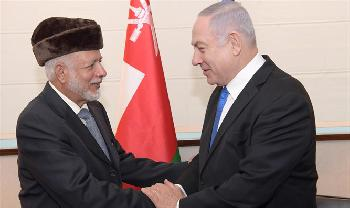 Netanyahu mit Außenminister des Oman zusammengetroffen [Video]