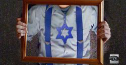 Die Rolle der Medien beim Schüren von Antisemitismus