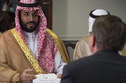 Saudische Regierung plant Aufhebung der Geschlechtertrennung