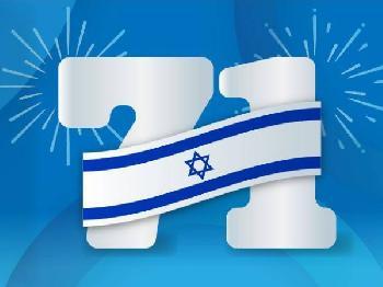 Israel feiert 71. Unabhängigkeitstag