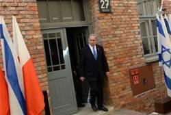 """Binyamin Netanyahu in Auschwitz: """"Das wird sich nie mehr wiederholen"""""""