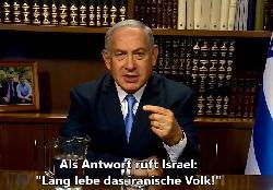 PM Netanyahu macht Iranern ein Angebot