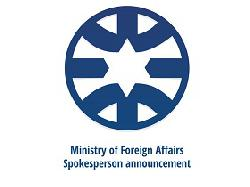 Israel verurteilt nordkoreanischen Atomtest