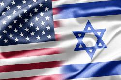 `US-Botschaft wird nach Jerusalem verlegt´
