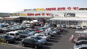 Die neue palästinensische `Katastrophe´: Ein Einkaufszentrum, das Palästinenser einstellt