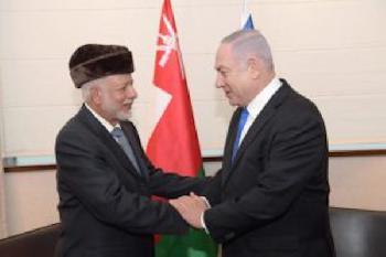 Omans Außenminister: Israels Unsicherheitsgefühl muss beendet werden