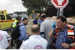 Terroranschlag: Vier Verletzte in Gush Etzion