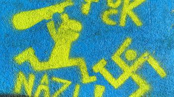 Ist ja irre (1): Mein Steckbrief bei der Antifa