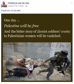 Grausamkeit gegenüber palästinensischen Frauen?