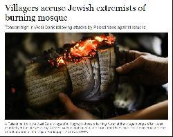 Brennender Koran: aufhetzerisches Foto gießt Benzin ins Feuer