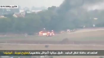 Massiver Raketenangriff auf Israel nachdem Katar die Hamas sponserte