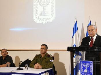 Stellungnahme von Premier Netanyahu zur Situation