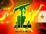 Linke, Hisbollah und die EU-Terrorliste