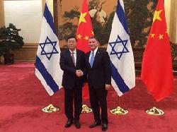 Israelische Delegation zu Besuch in China