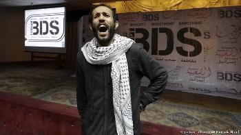 Bundestagsabgeordneter fordert BDS-Verbot Video]