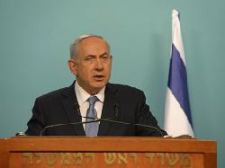 Premierminister Netanyahu zur Stromproblematik im Gazastreifen