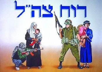 Mein Israel - was ist in den letzten 50 Jahren aus dir geworden?