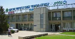 Internationale Gäste lernen bei israelischer Katastrophenschutzübung