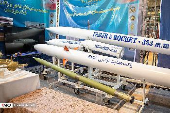 US-Programm zur Sabotage iranischer Raketentests