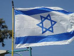 Israel im Frieden, Palästinenser im Krieg
