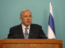 Premierminister Netanyahu zu den Angriffen in Syrien