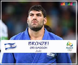 Wieder Bronze im Judo - zweite Medaille für Israel