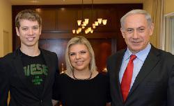 Yair Netanyahu: `Linksradikale derzeit eine größere Gefahr als Neonazis´