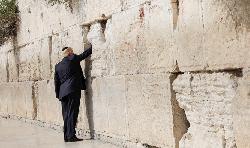 USA: Westmauer, und dazugehörige Areal werden immer israelisches Staatsgebiet sein