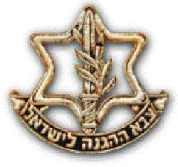 IDF greift Terrorziele in Gaza an