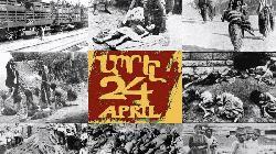Den Völkermord an den Armeniern und Deutschlands Mitschuld endlich anerkennen
