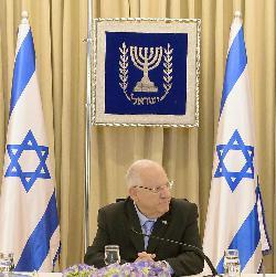 70 Jahre Israel - 12000 singen mit dem Präsidenten [Video]