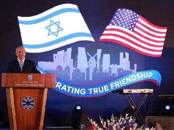 Jahrestag des Umzugs der US-Botschaft