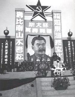 Von Stalin lernen, heißt siegen lernen!