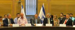 Israelis wollen siegen
