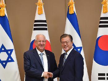 Rivlin trifft Moon Jae-in in Südkorea