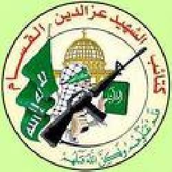 Gaza: Hamas begeht weitere Massaker an Palästinensern