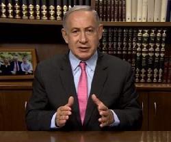 Netanyahu über den Missbrauch von humanitärer Hilfe