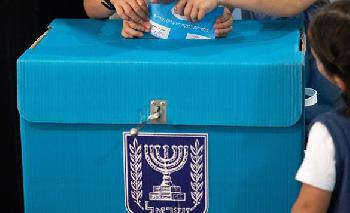 Parlamentswahl in Israel - Liveticker