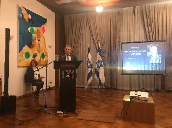 Gedenkveranstaltung für Yitzhak Rabin