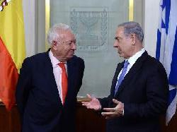 """Netanyahu: """"Demonstrieren allein ist nicht genug"""""""