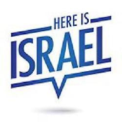 Die israelische Version, die palästinensische Variante