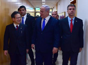 Netanyahu trifft japanischen Handelsminister