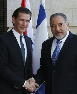 Umfangreiche Investitionsangebot für Gaza