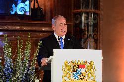 Rede von Binjamin Netanyahu in deutscher Übersetzung