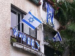 Israel feiert seinen 70. Geburtstag [Video]