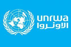 Generalstreik: UNO war aktiv an Ausschreitungen in Gaza beteiligt