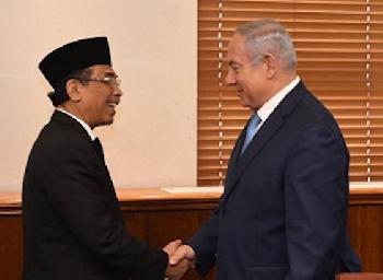 Premierminister Netanyahu empfängt Yahya Cholil Staquf