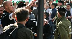 """Â""""Tod Amerika, Tod Israel, verdammt seien die Juden und Sieg dem Islam"""""""